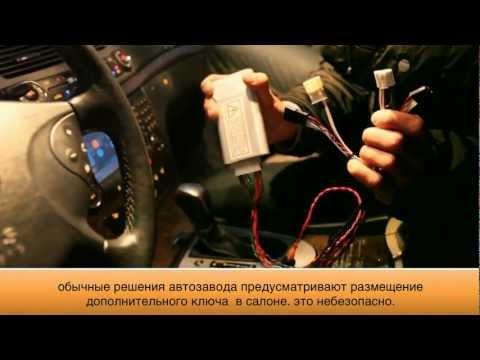 Автозавод Мерседес. Алматы, Казахстан. Smartcar.kz
