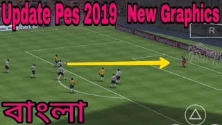 pes ppsspp 2019