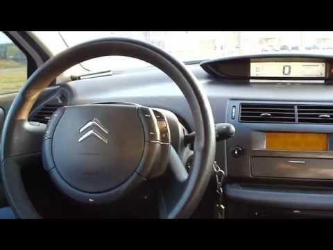 Citroen C4 2008 - Реальный тест-драйв (б/у) \ Realniy Test Drive Ситроен C4 2008