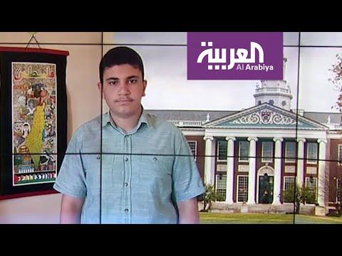 العرب اليوم - شاهد: قصة الطالب الفلسطيني وفيسبوك مع المنع من دخول أميركا