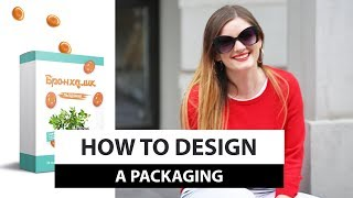 How To Design: A Packaging In 3 Steps!