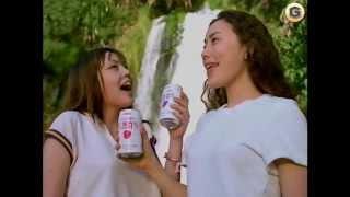 パフィー吉村由美が出演していたテレビCM「キリン天然育ち」1996年