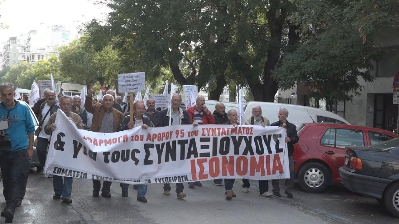 Συγκέντρωση διαμαρτυρίας και πορεία συνταξιούχων στην Θεσσαλονίκη