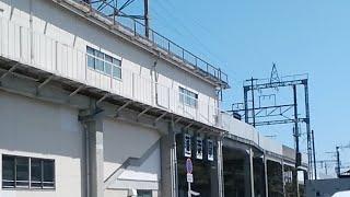 【今日のおっさん】 ~蓬莱駅~