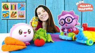 Мои Малышарики - Игра съедобное несъедобное - Малышарики игрушки