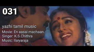 Aadiyila sethi solli song tamil lyrics