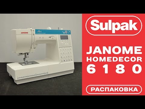 mp4 Janome Homedecor 6180, download Janome Homedecor 6180 video klip Janome Homedecor 6180