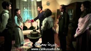مسلسل طائر النمنمة Çalıkuşu اعلان الحلقة [10] مترجم للعربية HD 720p