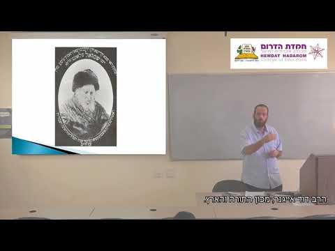 ירושלים במאה ה-19 חלק 2