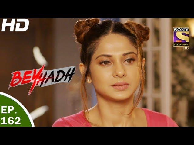 Beyhadh – 24th May 2017 – Episode 162 – Full Episode | SET TV