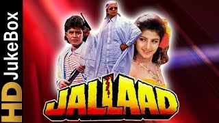 Jallad (1995) | Full Video Songs Jukebox | Mithun   - YouTube