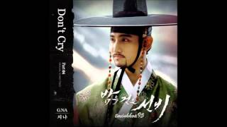 Don't Cry - 지나(G.NA) OST 밤을 걷는 선비 (Scholar Who Walks the Night) Part 4