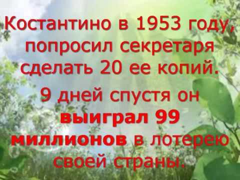 Славянские амулеты на привлечение удачи и денег