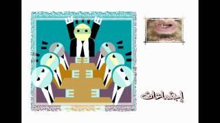 mitchell fat.ahmad dari, احمد داري، اغنية ميتشل فات تحميل MP3
