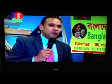 USA-BNP News - Zahid F Sarder (Saddi)