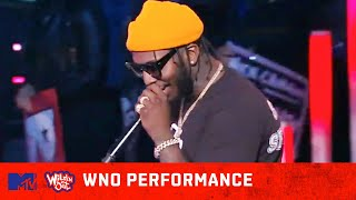 "Pardison Fontaine & Cardi B Bring The Heat W ""Backin' It Up"" 🎶 
