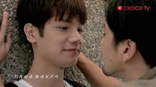 【HIStory2-是非】主題曲MV:片頭曲〈愛的蛋包飯〉 | CHOCO TV 追劇瘋