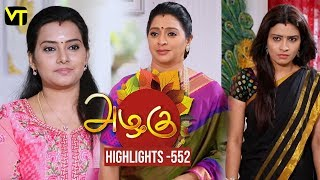 Azhagu - Tamil Serial | அழகு | Episode 552 | Highlights | Sun TV Serials | Revathy | Vision Time