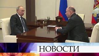 В Ново-Огареве Владимир Путин принял главу «Норникеля» Владимира Потанина.