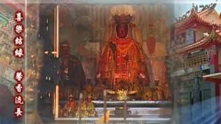 內門南海紫竹林寺、紅面觀音佛祖 monastery temple tour Worship