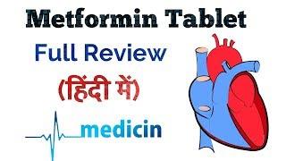 Metformin Tablet full Details