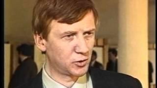 Приезд Е.Гайдара и А.Чубайса в 1992 г. в Н.Новгород