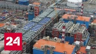 Россия может производить 83 млн тонн сжиженного газа в год - Россия 24