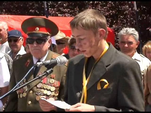 Акция против ИПА на пл. Советской 21.05.2008 г.