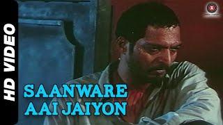 Saanware Aai Jaiyon | Yeshwant 1996 | Nana Pathekar | Music By A R Rahman