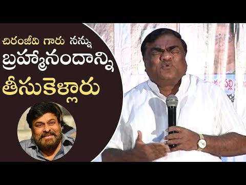Comedian Babu Mohan Speech About Chiranjeevi At SV RangaRao Book Launch