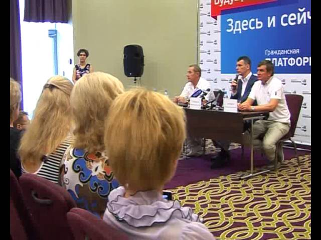 """""""Местное время"""" за 23.07.2013 г."""