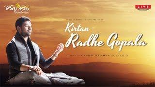 Kirtan: Radhe Gopala by Shradhey Shri Gaurav Krishna Goswamiji