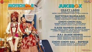 Motichoor Chaknachoor Full Movie Audio Jukebox Nawazuddin Siddiqui U0026 Athiya