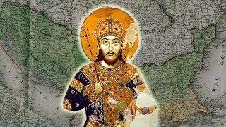 ISTINA O DUŠANOVOM CARSTVU - Istorija Srba