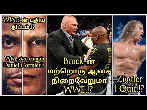 WWE-ல் Brock  vs Cormier Match.!?  Ziggler Quit WWE.? Stone Cold-ன் புதிய Show/WWT