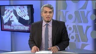 """""""Настоящее время. Итоги"""" с Рафаэлем Сааковым"""