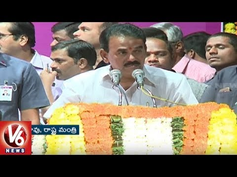 Rajesham Goud Appointed As State Finance Commission Chairman | Hyderabad | V6 News
