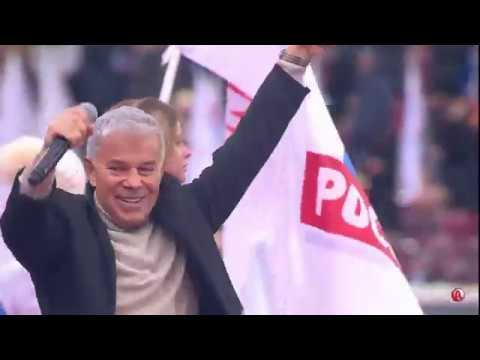 Олег Газманов - ''Вперед, Россия!'' (Эфир от 03.03.2018) (Subtitles)