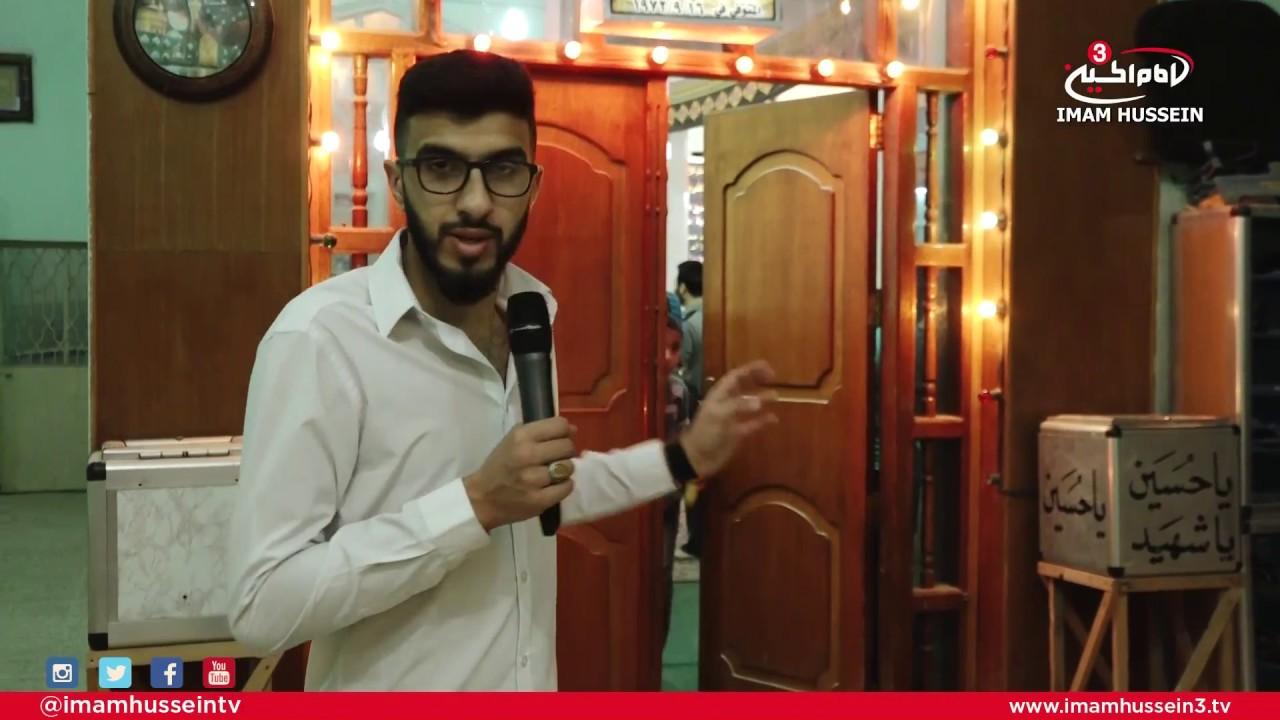 Ramadhan in Karbala I Episode 12