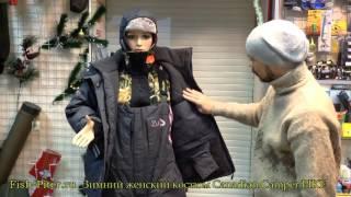 Женский костюм для рыбалки фишермен леди v2