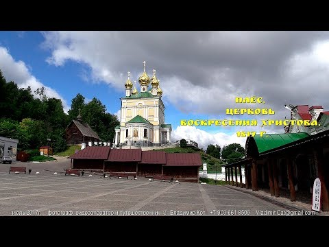 Храм в чечерске