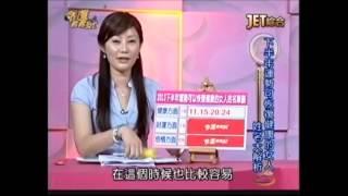 吳美玲姓名學分析- 2013下半年運勢可恢復健康的女人