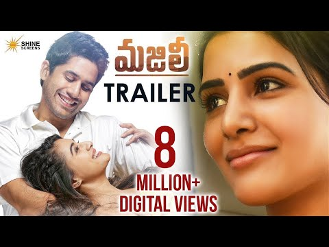 Actor Naga Chaitanya Samantha MAJILI telugu Movie Trailer 2019