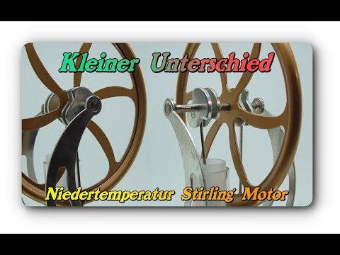 Kleiner Unterschied - Niedertemperatur Stirling Motor (Banggood)