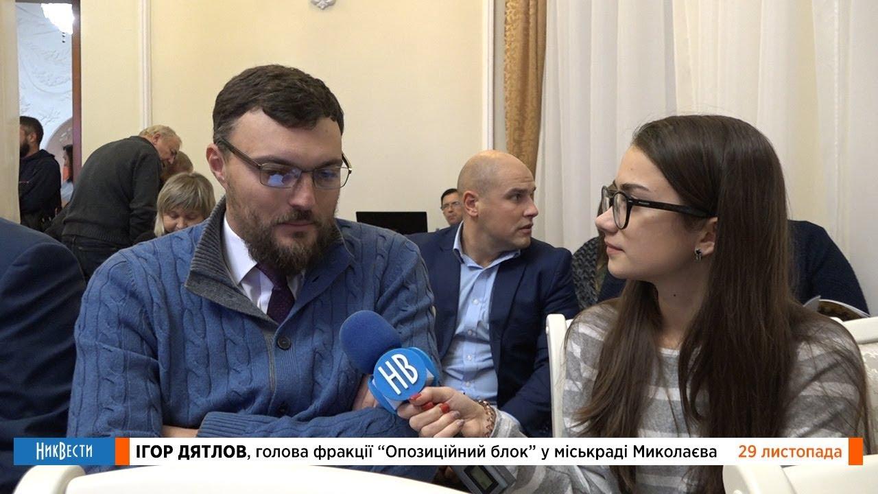 Игорь Дятлов о возрождении старого Николаева