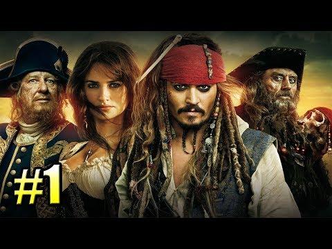 Пираты Карибского Моря На Краю Света {PC} прохождение часть 1 — Мертвецы рассказывают БАЙКИ