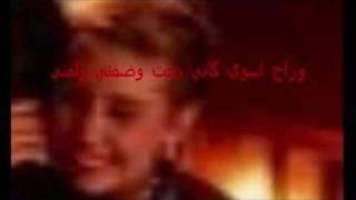 تحميل اغاني بوسني (عبد الهادي حسين ) MP3