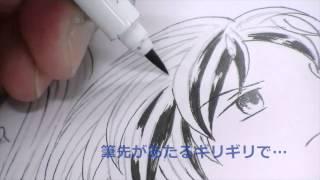 教學影片 4600 代用針筆,最受歡迎的筆。如何使用它?讓我們看看並嘗試!