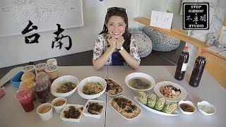 日本女孩舌尖上的台南(台灣南北飲食差異): A Japanese Girl's Epic Feast In Tainan, Taiwan