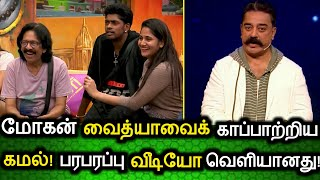 bigg boss 3 tamil today episode 13th july 2019 part 1 - TH-Clip